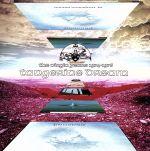 ヴァージン・イヤーズ:1974-1978(3SHM-CD)(通常)(CDA)