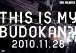 LIVE DVD THIS IS MY BUDOKAN?!2010.11.28(通常)(DVD)