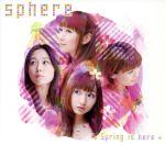 Spring is here(初回生産限定盤)(DVD付)(三方背スリーブケース、DVD1枚付)(通常)(CDA)