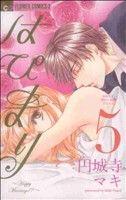 はぴまり~Happy Marriage!?~(5)(フラワーCアルファ プチコミ)(少女コミック)