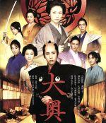 大奥<男女逆転>(Blu-ray Disc)(BLU-RAY DISC)(DVD)