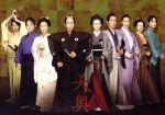 大奥<男女逆転>豪華版[初回限定生産](Blu-ray Disc)