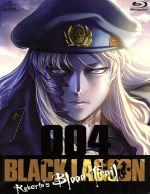 OVA BLACK LAGOON Roberta's Blood Trail 004(Blu-ray Disc)(BLU-RAY DISC)(DVD)