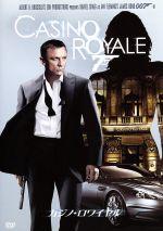 007/カジノ・ロワイヤル(2006)(通常)(DVD)