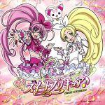 ラ♪ラ♪ラ♪スイートプリキュア♪(DVD付)(通常)(CDS)