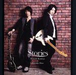 Dear Girl~Stories~:Stories(通常)(CDA)