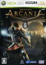 アルカニア ゴシック 4(ゲーム)