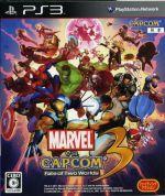 マーヴル VS. カプコン 3 フェイト オブ トゥー ワールド(ゲーム)