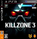 KILLZONE 3(ゲーム)