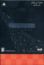 遙かなる時空の中で5 <トレジャーBOX>(原画資料集、フォトライブラリ、CD、DVD、台本付)(初回限定版)(ゲーム)