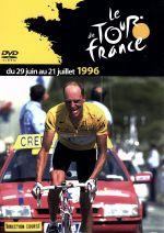 ツール・ド・フランス1996(通常)(DVD)