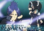 家庭教師ヒットマンREBORN! 未来決戦編[Final.2](通常)(DVD)
