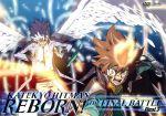 家庭教師ヒットマンREBORN! 未来決戦編[Final.3](通常)(DVD)