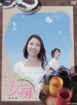 連続テレビ小説 ゲゲゲの女房 総集編 DVD-BOX(通常)(DVD)