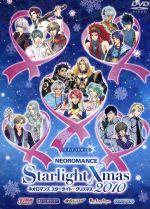 LIVE VIDEO ネオロマンス スターライト・クリスマス2010(通常)(DVD)