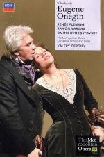 チャイコフスキー:エフゲニー・オネーギン(通常)(DVD)