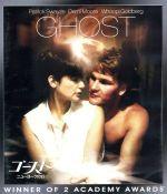 ゴースト/ニューヨークの幻 スペシャル・コレクターズ・エディション(Blu-ray Disc)(BLU-RAY DISC)(DVD)
