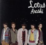 Lotus(初回限定盤)(DVD付)(特典DVD1枚、12P歌詞ブックレット付)(通常)(CDS)