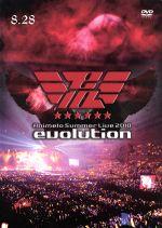 Animelo Summer Live 2010-evolution-8.28(通常)(DVD)