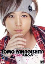 D-BOYS BOY FRIEND SERIES Vol.5 柳下大 TOMORROW(通常)(DVD)