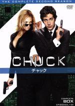 CHUCK/チャック<セカンド・シーズン>コンプリート・ボックス(通常)(DVD)