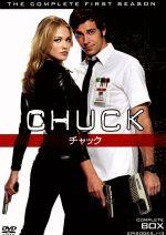 CHUCK/チャック<ファースト・シーズン>コンプリート・ボックス(通常)(DVD)