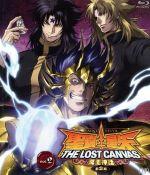 聖闘士星矢 THE LOST CANVAS 冥王神話<第2章>Vol.2(Blu-ray Disc)(BLU-RAY DISC)(DVD)