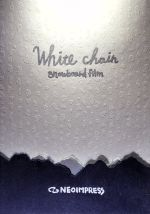 White Chain(通常)(DVD)