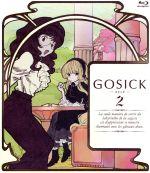 GOSICK-ゴシック- 第2巻(Blu-ray Disc)(BLU-RAY DISC)(DVD)