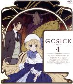 GOSICK-ゴシック- 第4巻(Blu-ray Disc)(BLU-RAY DISC)(DVD)