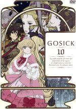 GOSICK-ゴシック- 第10巻(通常)(DVD)