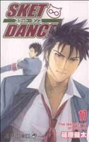 SKET DANCE(17)ジャンプC