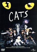 CATS(通常)(DVD)