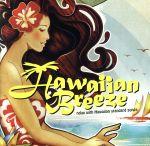 Hawaiian Breeze~relax with Hawaiian standard songs(通常)(CDA)