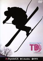 TD 1(通常)(DVD)