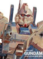 機動戦士ガンダム 第08MS小隊 DVD-BOX(三方背BOX、ブックレット付)(通常)(DVD)