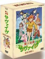 無人惑星サヴァイヴ DVD-BOX1(通常)(DVD)