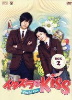 イタズラなKiss~Playful Kiss DVD-BOX2(通常)(DVD)