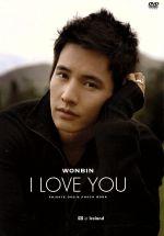 ウォンビン PRIVATE DVD&Photo Book「WONBIN I LOVE YOU」(通常)(DVD)