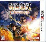 戦国無双 Chronicle(ゲーム)