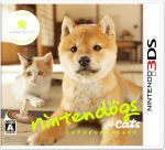 nintendogs +cats 柴&Newフレンズ