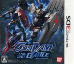 GUNDAM THE 3D BATTLE(ゲーム)