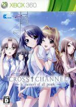 CROSS CHANNEL(クロスチャンネル) ~In memory of all people~(限定版)(小型電動マッサージ器ストラップ、シングルCD付)(初回限定版)(ゲーム)