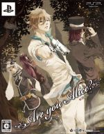 Are you Alice?(限定版)(特典~絵本&CDセット『All in the golden Afternoon』付)(初回限定版)(ゲーム)
