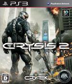 クライシス 2(ゲーム)