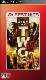 アーミー オブ ツー:The 40th Day ポータブル EA BEST HITS(ゲーム)