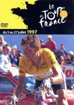 ツール・ド・フランス1997(通常)(DVD)