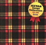 ISETAN Songs Collection 1972-1986(通常)(CDA)