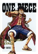 "ONE PIECE Log Collection""SKYPIEA""(TVアニメ第144話~第159話)(スリーブケース、ブックレット付)(通常)(DVD)"