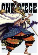 "ONE PIECE Log Collection""GOD""(TVアニメ第160話~第179話)(スリーブケース、ブックレット付)(通常)(DVD)"